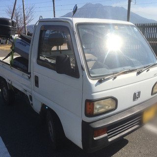 アクティ 軽トラ 車検つき〜