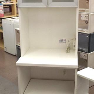 レンジボード スリム 幅60㎝ 白 キッチンボード 食器棚 上下...