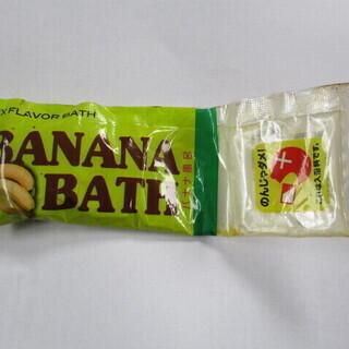 バナナ風呂 入浴剤 新品未開封品