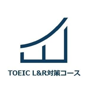 【TOEICスコア&英語力Up】早朝7:00~のオンラインコーチング - 英語