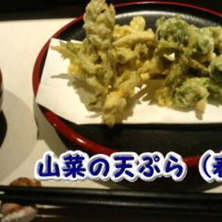 【有丼屋】の季節限定メニュー
