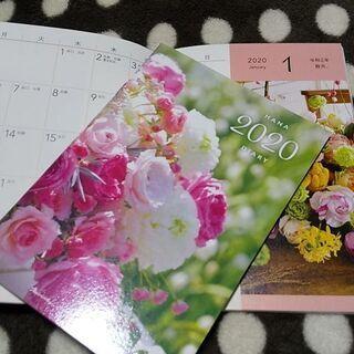 FlowerPINKの手帳