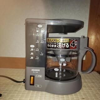 お値下げしました! コーヒーメーカー