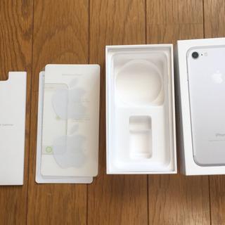 送料込★iPhone7の空箱★アップルのシール付き