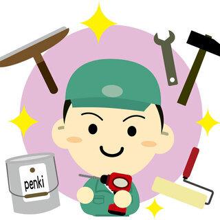 エアコン清掃◆損保加入済◎経験豊富なプロが伺います!駐車代当社負担★