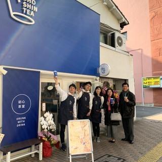 本場台湾から仕入れた原料を独自の方法で炊き上げるタピオカ専門店。...