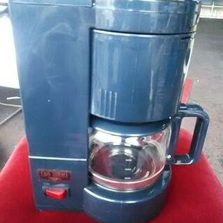 ツインバード工業・0.50リットルコーヒーメーカー