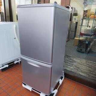 早い者勝ち!Panasonicパナソニック 冷蔵庫 138…