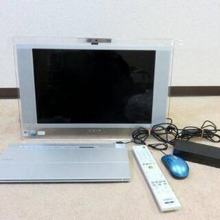 ソニー VAIO 一体型パソコン VGC-LA73DB PCG-...