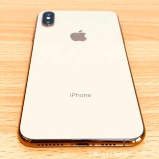 iPhone Xs Max Gold 256 GB SIMフリー
