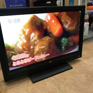 訳アリ バイ・デザイン32型 液晶 テレビ  中古 リサイクルシ...