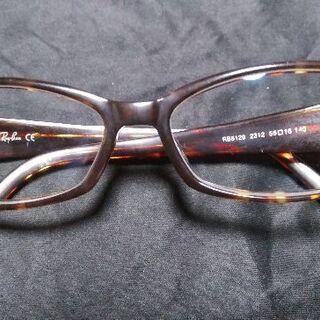 Ray-Ban眼鏡レアー