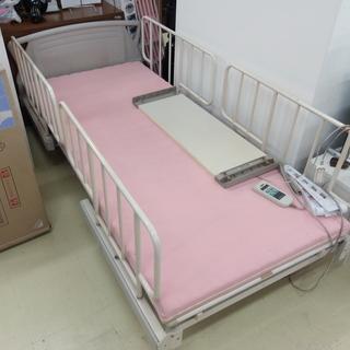介護用 電動ベッド 宮崎 都城