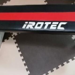 IROTEC(アイロテック)フラットベンチ★