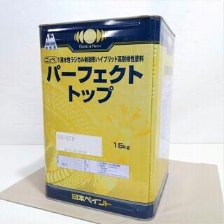 ニッペ パーフェクトトップ 15kg 高耐候性塗料 ND-370色