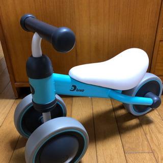 D-bike mini 水色
