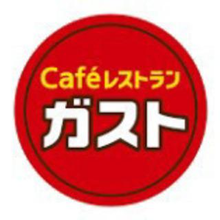 キッチン・フロアスタッフ大募集!!