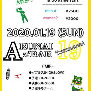 和歌山市ダーツトーナメント!!