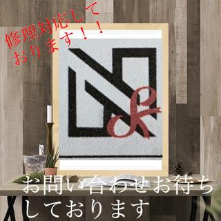 ‼️奈良県北葛飾郡激安‼️財布👛小物💍修理屋⚒
