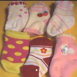 新生児 ベビー 靴下 6足セット 女の子