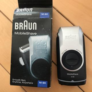 BRAUN シェーバー 新品未使用