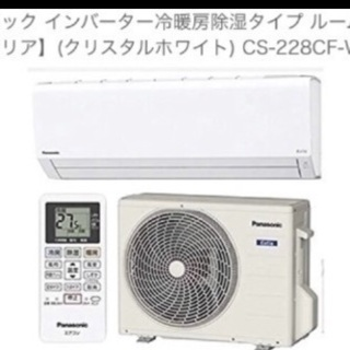 4台ほぼ未使用で10万円ポッキリ