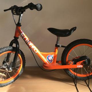 ペダルなし自転車12インチ