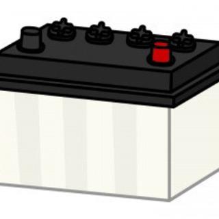 自動車バッテリー 無料回収