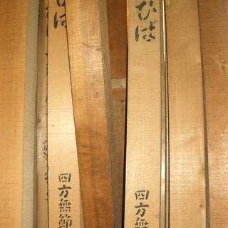 引取限定 ひば柱約20本ほか角材・天井材・ラワン木箱