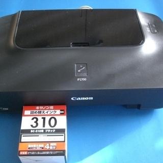 引取限定 キャノンプリンター ip2700 ブラック補充インク付き