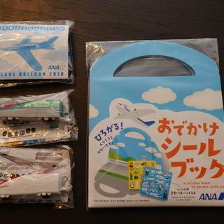 【未使用】ANA 機内おもちゃ 他