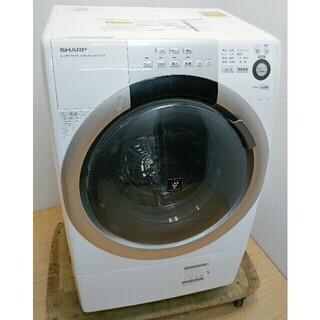ドラム式洗濯機 奥行スリム シャープ プラズマクラスター 洗7k...