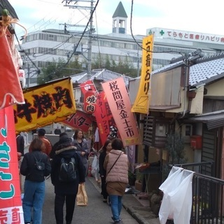 えべっさん祭りの本えびすで大賑わいの長野神社お膝元@桜問屋金土市です🌸