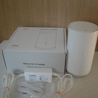 au Speed Wi-Fi HOME L01s