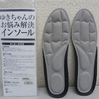 ゆきちゃんのお悩み解消インソール ベージュ M 23.0~23.5