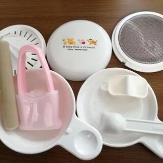 離乳食で必要な調理器具セットおまけでたまごボーロ用の入れ物付き
