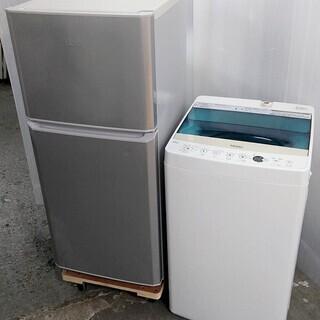 配達設置🚚 生活家電セット 冷蔵庫 洗濯機 高年式 スリムコンパ...