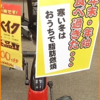 【引取限定】BTM エアロバイク 赤 中古品 説明書付き【小倉南...