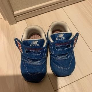 13センチ、靴中古
