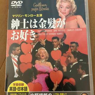 洋画DVD 3本セット!