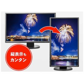 I-O DATA モニター ディスプレイ EX-LD2383D...