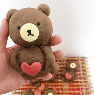 【バレンタインレッスン】黒糖クマチョコパン