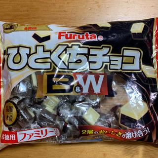 一口チョコレート