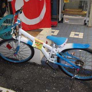 ID:G906323 子供用自転車24インチ(6段変速ギア)