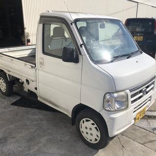 平成20年 アクティ 軽トラック 4WD 車検付き