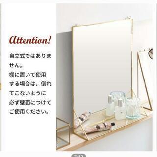 卓上鏡。ほぼ新品。