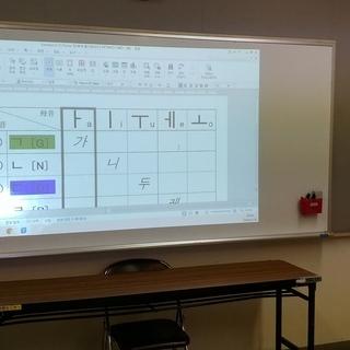 KTQ 韓国語教室