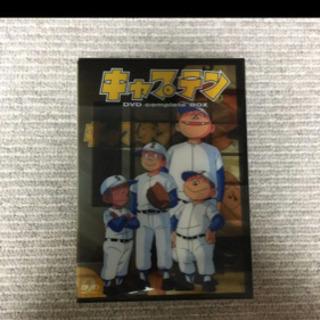 キャプテン DVDBOX