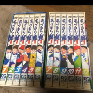 DVD キャプテン翼 J 全巻セット