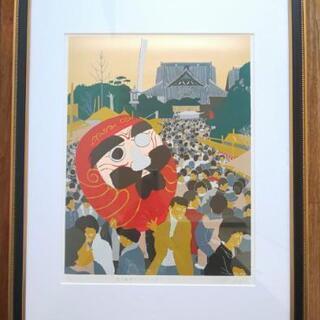 田中 正秋 版画◆富士 開運 毘沙門天 大祭◆縁起物 幸運